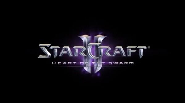sc 2 heart of swarm logo