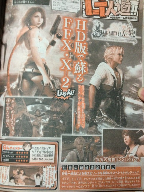 Isu terbaru dari majalah game Jepang ternama - Famitsu mengindikasikan bahwa Square Enix juga akan menyuntikkan ekstra 30 menit konten baru untuk FF X / X-2 HD Remaster.