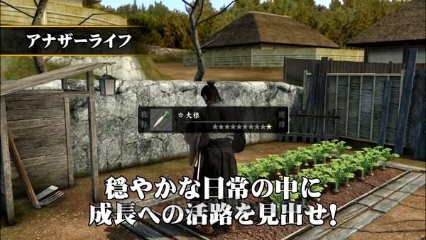 Yakuza Ishin (23)