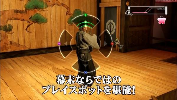 Yakuza Ishin (27)