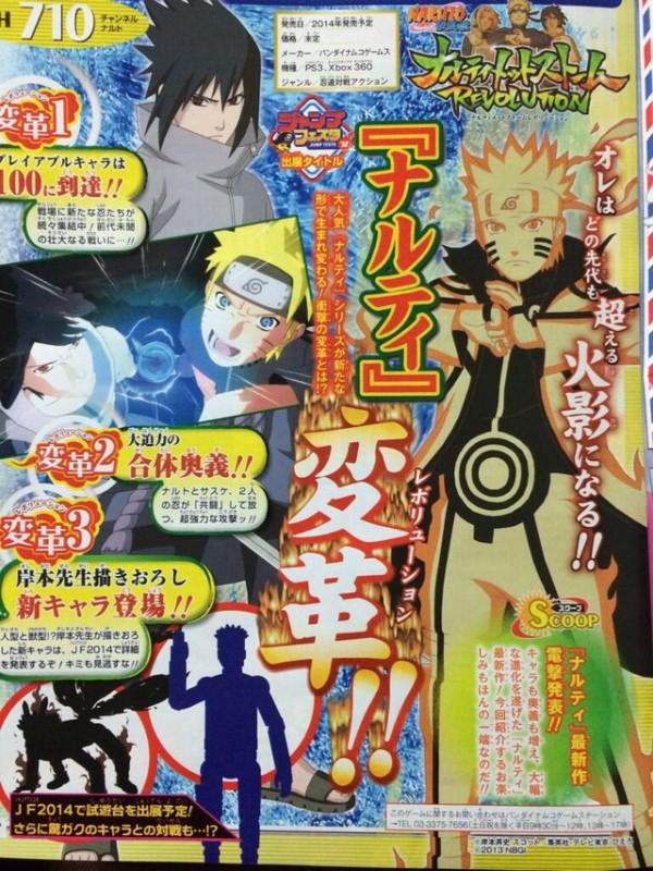 Majalah Jump mengindikasikan seri game fighting Naruto untuk 2014 - Naruto: Ultimate Ninja Revolution. Membawa roster petarung terkini sesuai alur manga-nya, Ninja Revolution masih menjadikan PS 3 dan XBOX 360 sebagai platform utama.