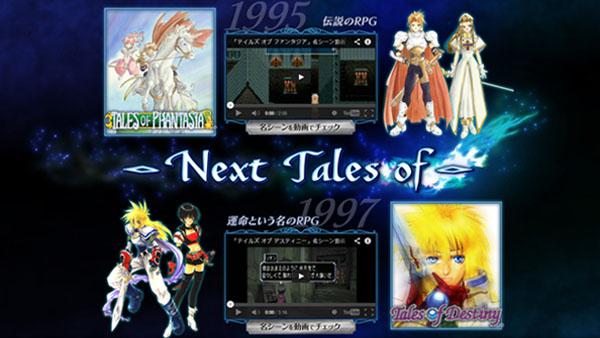 Namco Bandai sendiri sudah membuka sebuah situs teaser untuk proyek Tales selanjutnya. Uniknya? Mereka justru memperlihatkan gambar dan video seri-seri Tales klasik.