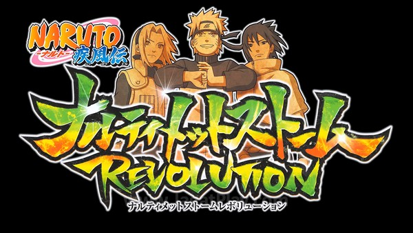 Narutimate NInja Storm REvolution Trailer 2 (29)