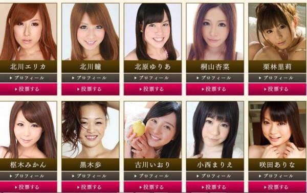 SEGA akan membawa 10 artis film dewasa Jepang sebagai karakter hostess untuk seri Yakuza selanjutnya. Pilihan diberikan kepada gamer lewat sistem voting. 10 artis dengan voting terbanyak akan diadaptasikan seri untuk Playstation 3 dan Playstation 4 tersebut.