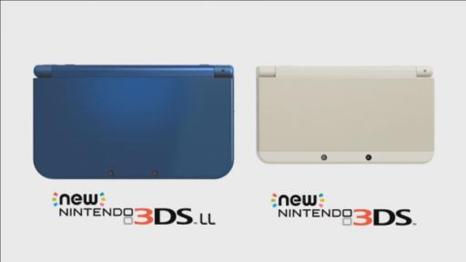 new nintendo 3ds1