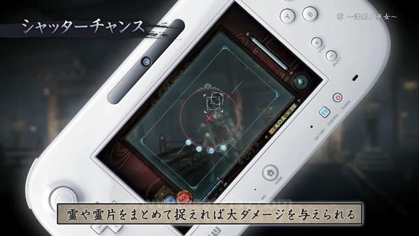 Fatal Frame Wii U : Seri fatal frame terbaru rilis trailer gameplay jagat play