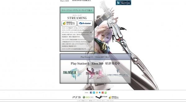 Logo Steam di situs resmi FF XIII memunculkan rumor bahwa Square Enix siap menempatkan trilogi game ini untuk PC!