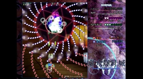 Setelah penantian yang begitu lama, game Danmaku - Touhou akhirnya akan dirilis resmi di pasar Barat!