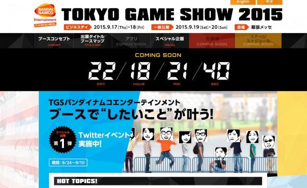 Bandai Namco merilis game-game yang akan mereka unjuk di event TGS 2015 akhir September mendatang.