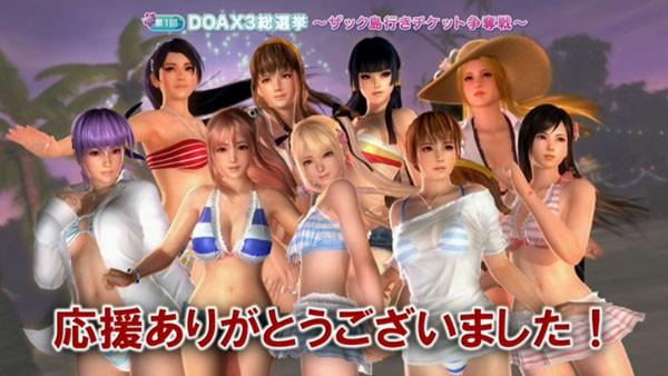 Koei Tecmo tentukan 9 karakter utama untuk Dead or Alive Xtreme 3. Selamat tinggal, Lei Fang!