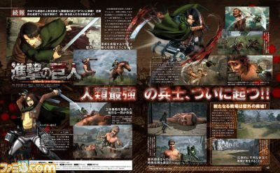 levi attack on titan ps41