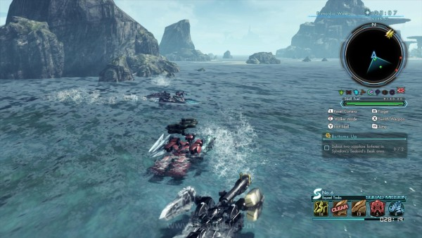 Xenoblade Chronicles X jagatplay (225)