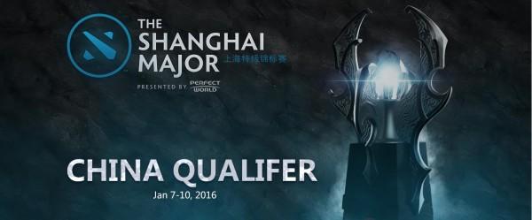 shanghai majors