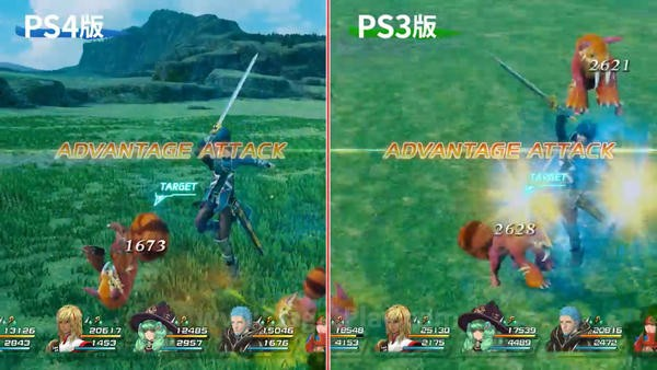 Star ocean 5 ps4 vs ps 3 (5)