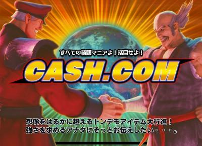 cashcom