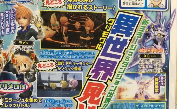"""Penampakan Mirage baru bernama """"XG"""" yang jelas diambil dari seri klasik JRPG Square Enix - Xenogears."""
