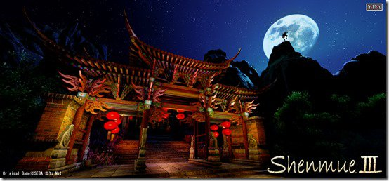 shenmue-3-pc