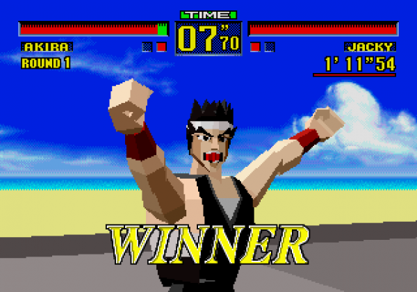 virtua fighter 1993