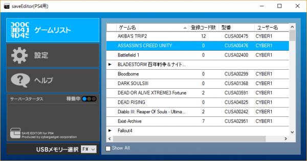 Cyber Gadget Playstation 4 Save Editor ini mengklaim sudah mendukung lebih dari 80 judul game populer yang akan terus ditambahkan secara cuma-cuma.