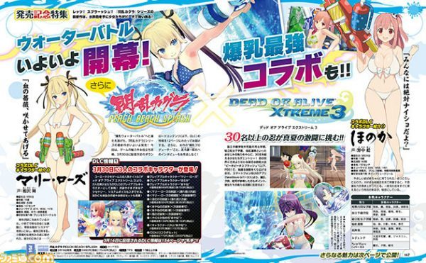 Honoka dan Marie Rose akan tampil sebagai karakter DLC berbayar untuk seri terbaru Senran Kagura. Menariknya? Ia hadir dengan adaptasi visual ala Senran Kagura.