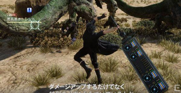 Final Fantasy XV akan mendapatkan pedang dengan desain DJ deck dari Afrojack, DJ asal Belanda.