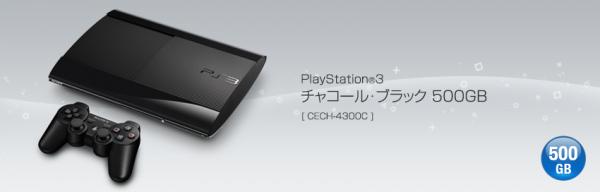 Sony resmi menghentikan produksi Playstation 3 di Jepang.