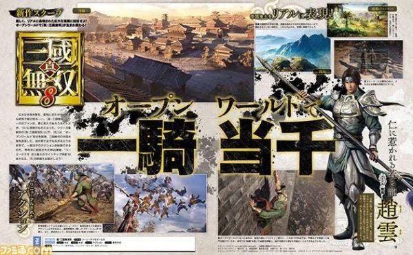 Majalah game Jepang ternama - Famitsu akhirnya membuka detail perdana terkait Dynasty Warriors 9.