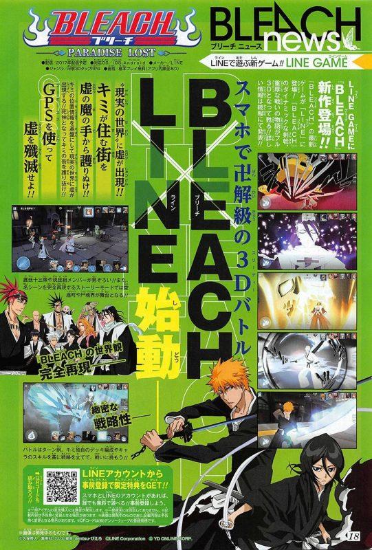Bekerjasama dengan LINE, Bleach akan mendapatkan game ala Pokemon Go di Jepang.