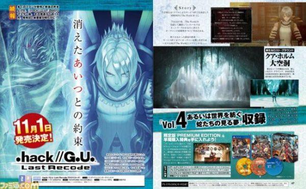 .hack//G.U. Last Recode dipastikan akan memuat cerita volume keempat!