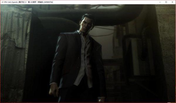RPCS3 memastikan bahwa game-game eksklusif yang sebelumnya selalu berakhir dengan layar hitam, kini berujung bisa dijalankan di emulator walaupun tak sempuna.