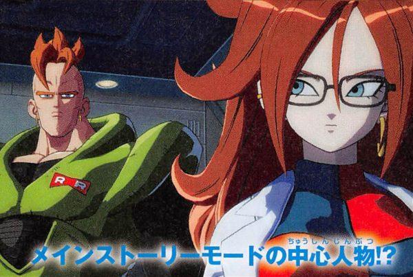 Dragon Ball FighterZ akan menghadirkan karakter original yang akan didesain langsung oleh Akira Toriyama - Android 21.