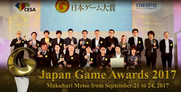 japan game awards 2017