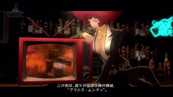 Lewat karakter Midnight Venus yang muncul di sesi live-stream untuk Studio Zero belum lama ini, spekulasi soal seri kedua untuk Catherine mengemuka.