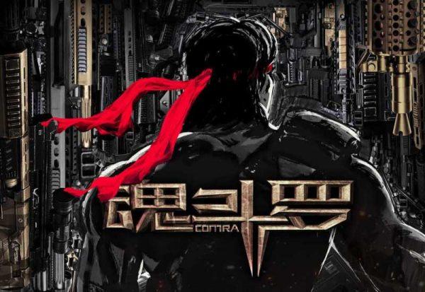 Bukan Hollywood, sineas film asal China yang akan menangani film live-action Contra, bekerjasama dengan Konami. Produknya akan meluncur dalam bentuk film layar lebar dan drama televisi.