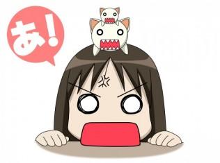 angry anime 600x450