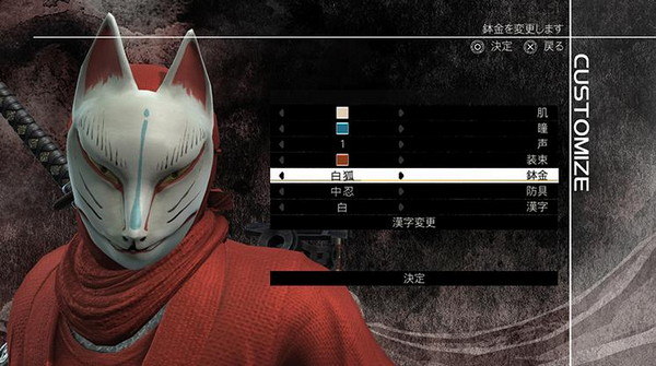 screenshot ninja gaiden 3 jagatplay 005