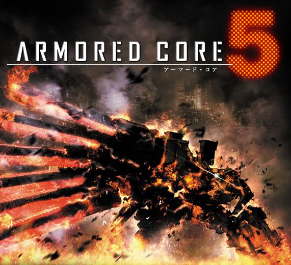 armored core 5 logo