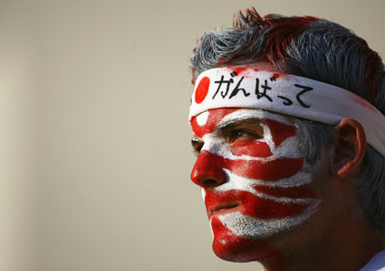 japan for world cup
