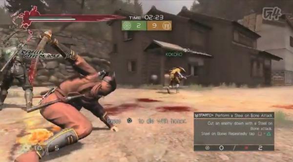ninja gaiden 3 multiplayer2