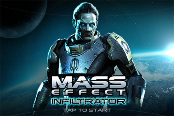Mass Effect Infiltrator 3