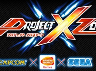 project x zone logo