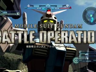 gundam battle operation