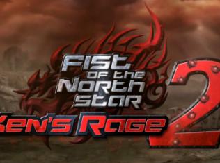 fist of north star 2