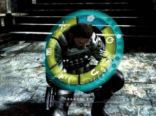 re 6 skill points