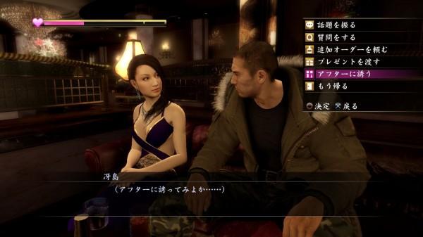 yakuza 5 hostess2