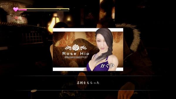 yakuza 5 hostess3