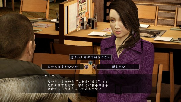 yakuza 5 hostess4