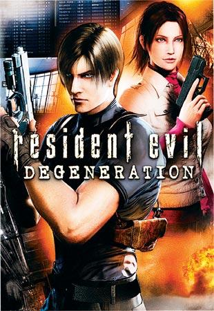 re degeneration poster
