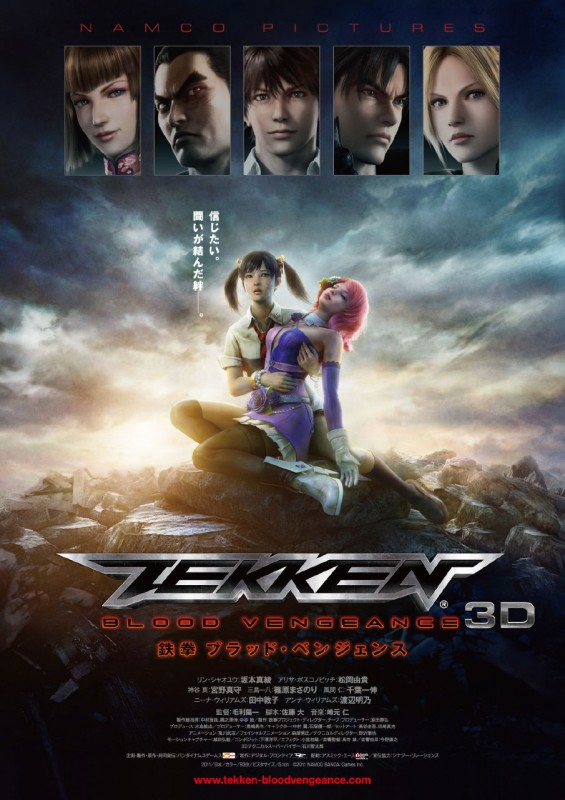 tekken blood vengeance poster