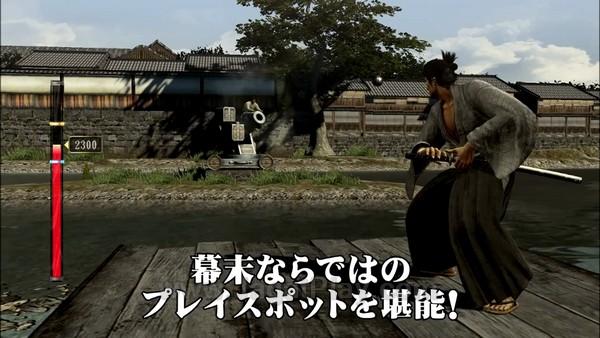 Yakuza Ishin (30)